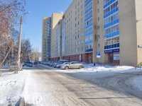Yekaterinburg, Bardin st, house 48А. Apartment house