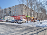Yekaterinburg, Bardin st, house 48. Apartment house