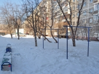 Yekaterinburg, Bardin st, house 49. Apartment house