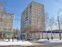 Yekaterinburg, Bardin st, house 50. Apartment house