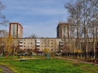 Екатеринбург, улица Академика Бардина, дом 1. многоквартирный дом