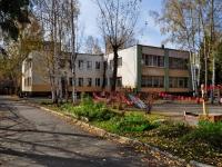 Екатеринбург, улица Академика Бардина, дом 3А. детский сад №160