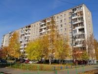 Екатеринбург, улица Академика Бардина, дом 3/1. многоквартирный дом