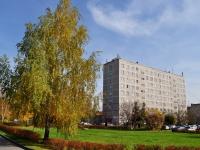 Екатеринбург, улица Академика Бардина, дом 4. общежитие