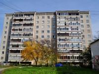Екатеринбург, улица Академика Бардина, дом 5/1. многоквартирный дом