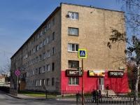 Екатеринбург, улица Академика Бардина, дом 6/2. многоквартирный дом