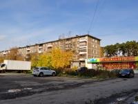 Екатеринбург, улица Академика Бардина, дом 8. многоквартирный дом