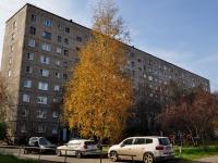 Екатеринбург, улица Академика Бардина, дом 9. многоквартирный дом