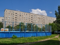 Yekaterinburg, Bardin st, house 32/2. Apartment house