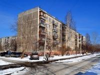 叶卡捷琳堡市, Bardin st, 房屋 38. 公寓楼