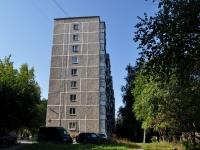 Yekaterinburg, Bardin st, house 40 к.2. Apartment house