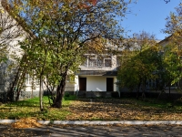 Yekaterinburg, nursery school №31, Bardin st, house 47А