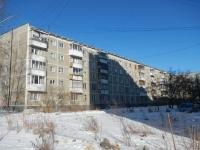 Yekaterinburg, Bardin st, house 3/2. Apartment house