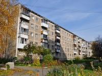 Екатеринбург, улица Академика Бардина, дом 3/2. многоквартирный дом