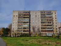 Екатеринбург, улица Академика Бардина, дом 3/3. многоквартирный дом