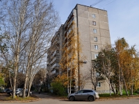 Yekaterinburg, Bardin st, house 3/3. Apartment house