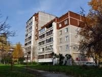 Екатеринбург, улица Академика Бардина, дом 3/4. многоквартирный дом