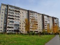 Екатеринбург, улица Академика Бардина, дом 5/3. многоквартирный дом