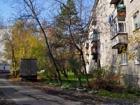 Yekaterinburg, Bardin st, house 7/2. Apartment house