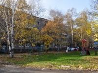 Екатеринбург, улица Академика Бардина, дом 7/2. многоквартирный дом