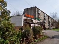 Екатеринбург, улица Академика Бардина, дом 7/3. многоквартирный дом