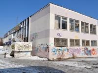 Yekaterinburg, Bardin st, house 21А. store