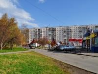 Yekaterinburg, Bardin st, house 23. Apartment house
