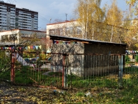 叶卡捷琳堡市, 幼儿园 №37, Ромашка, Bardin st, 房屋 25А