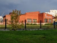 Екатеринбург, церковь Живое Слово, Церковь Христиан Веры Евангельской, улица Академика Бардина, дом 26