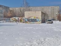 Екатеринбург, улица Академика Бардина, хозяйственный корпус