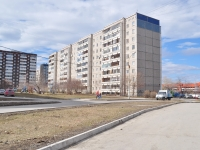 Yekaterinburg, Volgogradskaya st, house 29. Apartment house