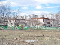 Yekaterinburg, nursery school №54, Умка, Volgogradskaya st, house 31А