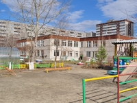 neighbour house: st. Volgogradskaya, house 31А. nursery school №54, Умка