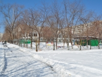 Yekaterinburg, nursery school №45 , Volgogradskaya st, house 37А