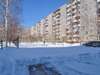 Екатеринбург, улица Волгоградская, дом 39. многоквартирный дом
