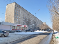 Yekaterinburg, Volgogradskaya st, house 39. Apartment house