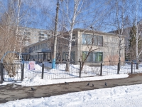 Yekaterinburg, nursery school №156, Рябинка, Volgogradskaya st, house 41А