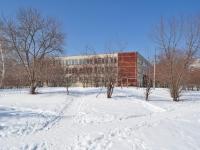 叶卡捷琳堡市, 国立重点高级中学 №109, Volgogradskaya st, 房屋 45А