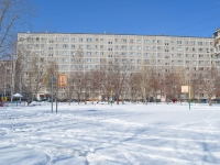 Yekaterinburg, Volgogradskaya st, house 45. Apartment house