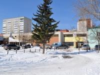 叶卡捷琳堡市, Volgogradskaya st, 房屋 47. 多功能建筑