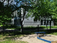 neighbour house: st. Volgogradskaya, house 37А. nursery school №45