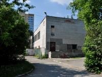 叶卡捷琳堡市, 国立重点高级中学 №109, Volgogradskaya st, 房屋 37Б