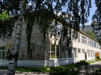 neighbour house: st. Volgogradskaya, house 41А. nursery school №156, Рябинка