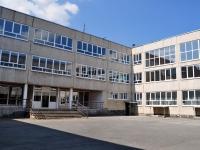 Yekaterinburg, lyceum №109, Volgogradskaya st, house 45А