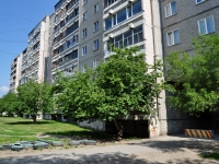Yekaterinburg, Volgogradskaya st, house 49. Apartment house