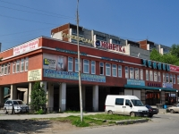 neighbour house: st. Volgogradskaya, house 49А. shopping center УРАЛЕЦ