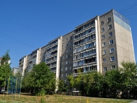 neighbour house: st. Volgogradskaya, house 29. Apartment house