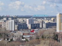 Yekaterinburg, Volgogradskaya st, house 29А. Apartment house