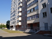 Yekaterinburg, Volgogradskaya st, house 29А. Apartment house