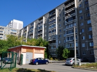 Yekaterinburg, Volgogradskaya st, house 31/3. Apartment house